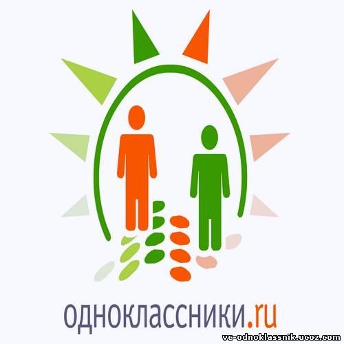 Вконтакте и другие социальные сети